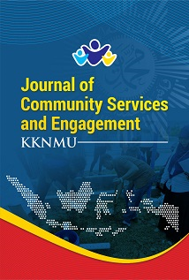 Journal of Community Service and Engagement